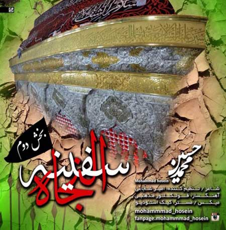 http://dl.rasanejavan.ir/radiojavan%201394/Mehr%2094/29/yki8_untitled.jpg