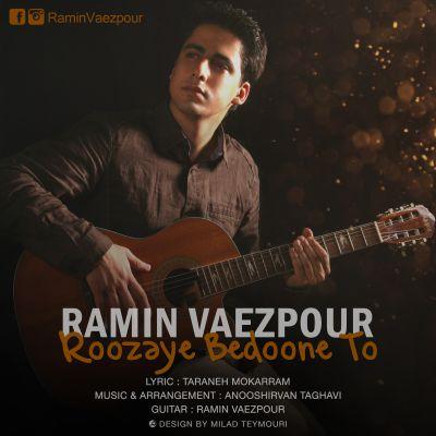 http://dl.rasanejavan.ir/radiojavan%201394/aban%2094/14/Ramin-Vaezpour-Rouzaye-Bedune-To.jpg