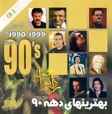 http://dl.rasanejavan.ir/radiojavan%201394/aban%2094/29/i90h_best-of-90_39%3Bs-persian-music-vol-3.jpg