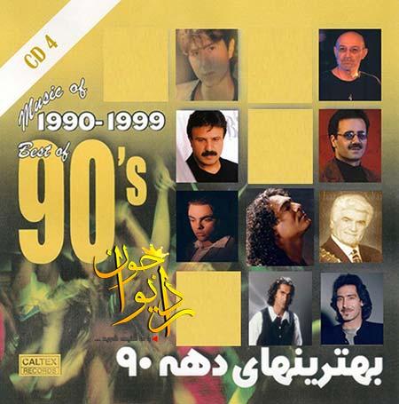 http://dl.rasanejavan.ir/radiojavan%201394/aban%2094/30/nxcg_best-of-90_39%3Bs-persian-music-vol-4.jpg