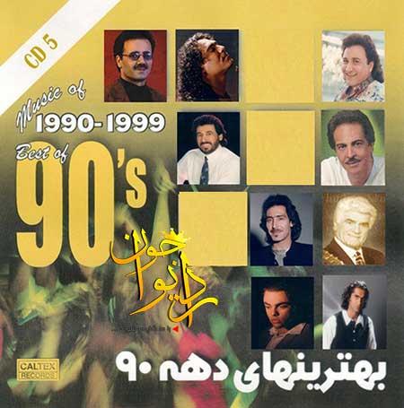 http://dl.rasanejavan.ir/radiojavan%201394/azar%2094/02/3sy1_best-of-90_39%3Bs-persian-music-vol-5.jpg
