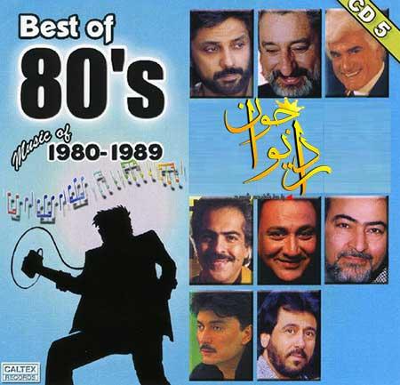http://dl.rasanejavan.ir/radiojavan%201394/azar%2094/02/mbmp_best-of-80_39%3Bs-persian-music-vol-5.jpg