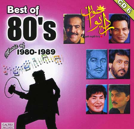 http://dl.rasanejavan.ir/radiojavan%201394/azar%2094/04/69bb_best-of-80_39%3Bs-persian-music-vol-6.jpg