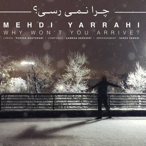 http://dl.rasanejavan.ir/radiojavan%201394/azar%2094/23/mehdiyarahi.jpg