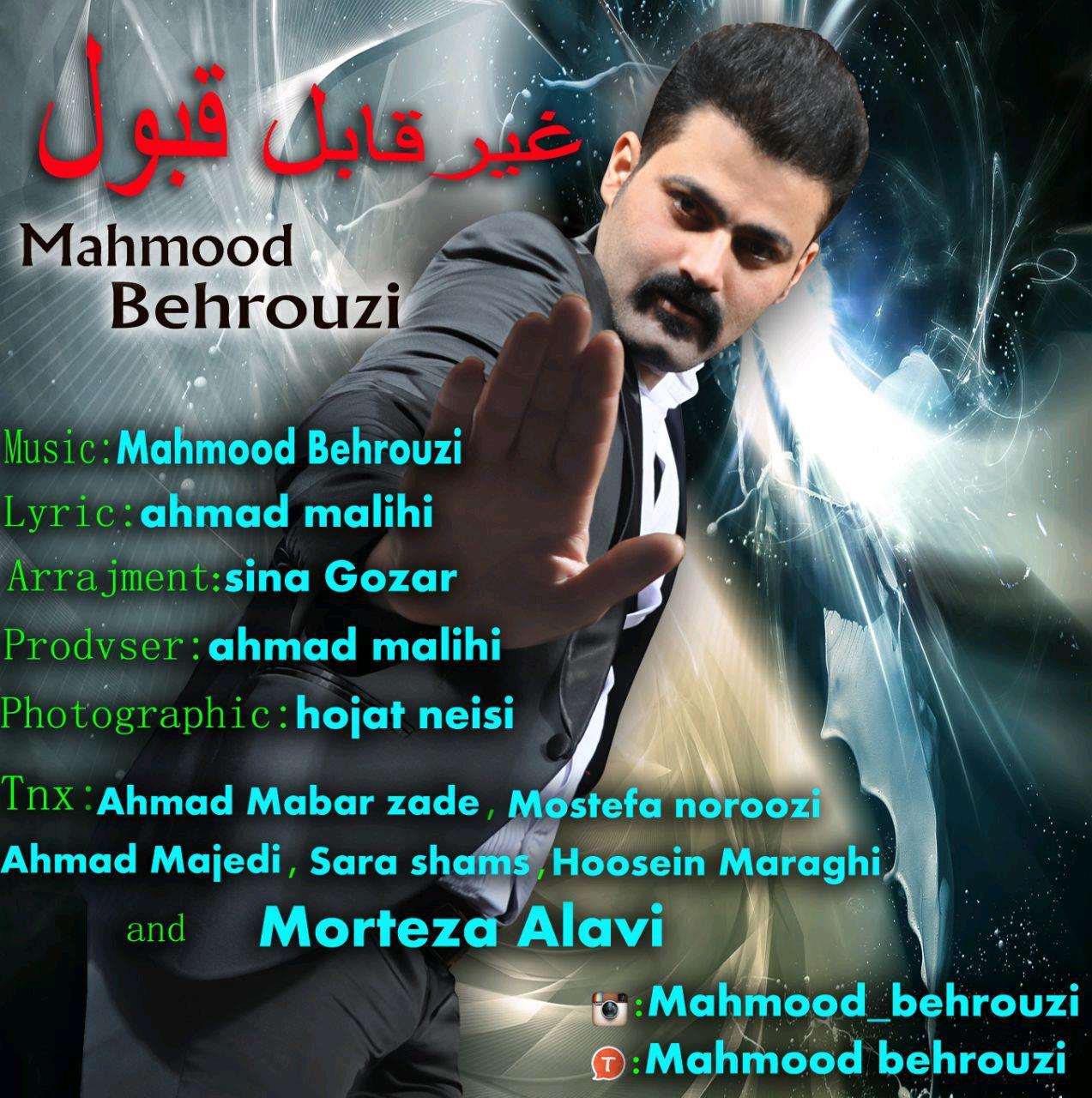 http://dl.rasanejavan.ir/radiojavan%201394/azar%2094/24/cover%20Mahmoud.jpg