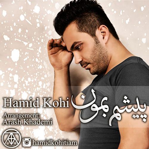 http://dl.rasanejavan.ir/radiojavan%201394/bahman%2094/02/dym2_cover-kohi.jpg