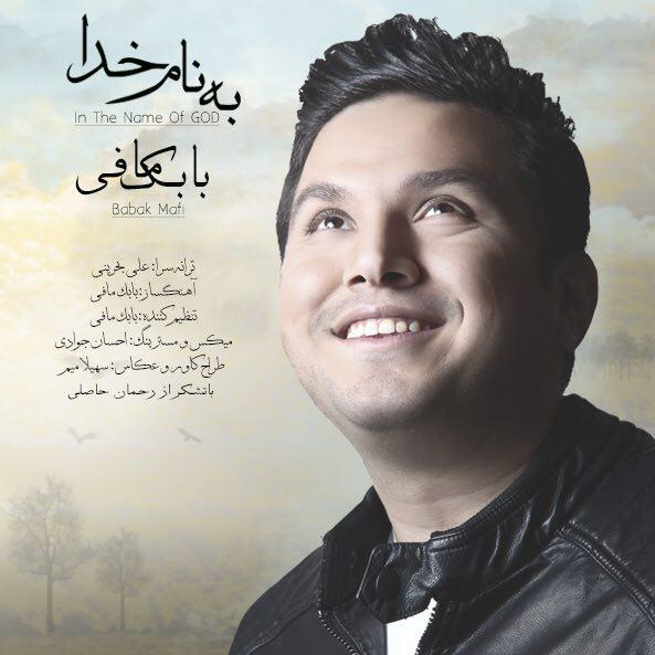 http://dl.rasanejavan.ir/radiojavan%201394/bahman%2094/04/babak.jpg