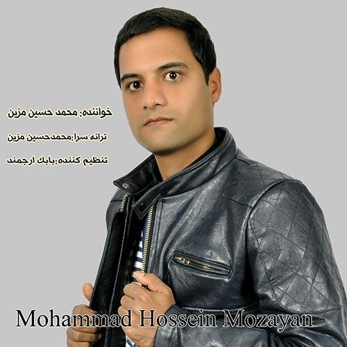 http://dl.rasanejavan.ir/radiojavan%201394/bahman%2094/10/7e0l_mohammad-hosein.jpg