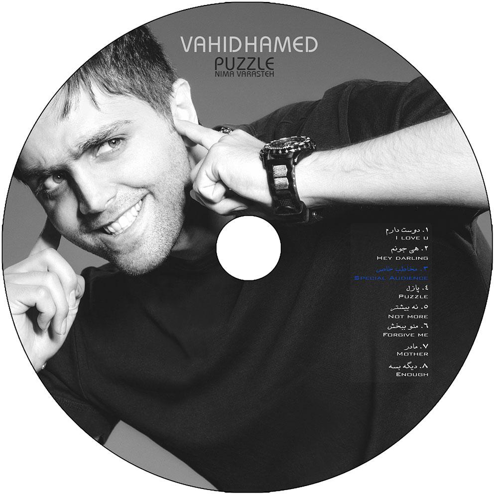 http://dl.rasanejavan.ir/radiojavan%201394/bahman%2094/11/Vahid-Hamed-CD.jpg