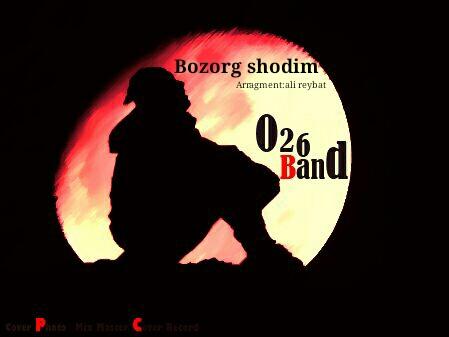 http://dl.rasanejavan.ir/radiojavan%201394/dey%2094/04/06%20goroh.jpg