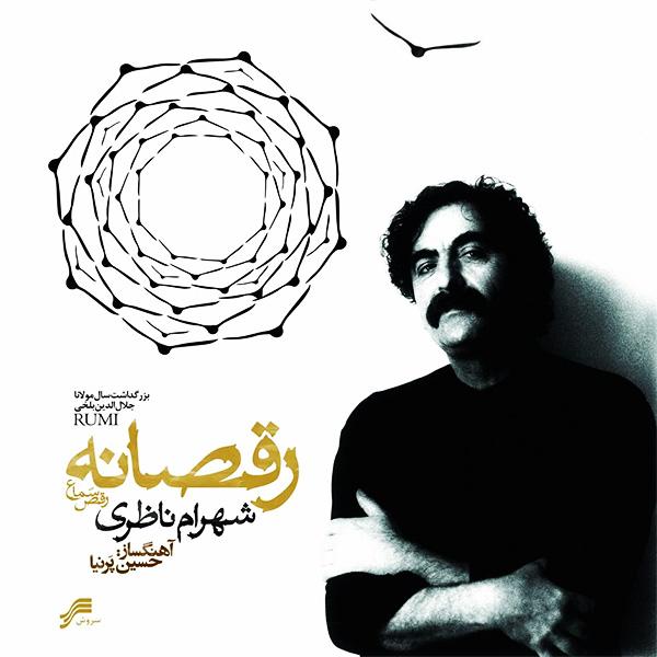 http://dl.rasanejavan.ir/radiojavan%201394/dey%2094/14/album/Shahram%20Nazeri%20-%20Raghsaane.jpg