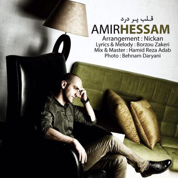 http://dl.rasanejavan.ir/radiojavan%201394/dey%2094/30/Amir-Hessam-Ghalbe-Por-Dard.jpg