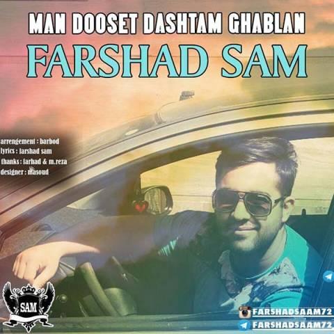 http://dl.rasanejavan.ir/radiojavan%201394/esfand%2094/25/new/145804781546469208farshad-sam-man-dooset-dashtam-ghablan.jpg