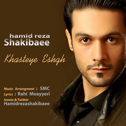 http://dl.rasanejavan.ir/radiojavan%201394/esfand%2094/28/0bfs_hamidreza-shakibaei-cover.jpg