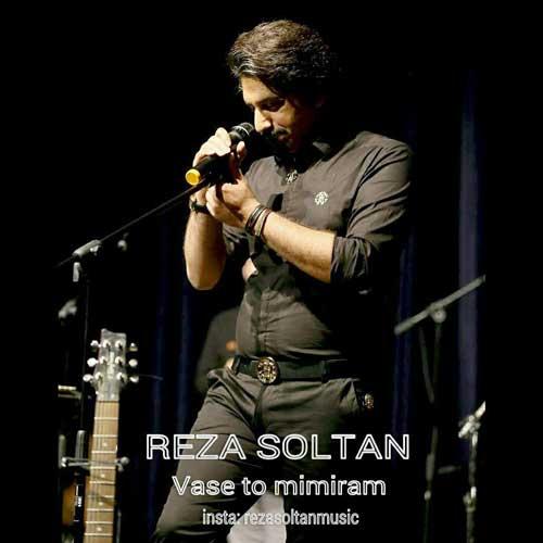 http://dl.rasanejavan.ir/radiojavan%201394/esfand%2094/29/New/Soltan-3.jpg