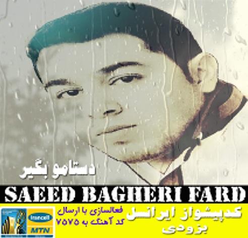 http://dl.rasanejavan.ir/radiojavan%201394/khordad%2094/04/qa26_untitled.jpg