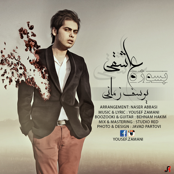 http://dl.rasanejavan.ir/radiojavan%201394/khordad%2094/20/yousef%20zamani/Yousef-Zamani-Besuze-Asheghi.jpg