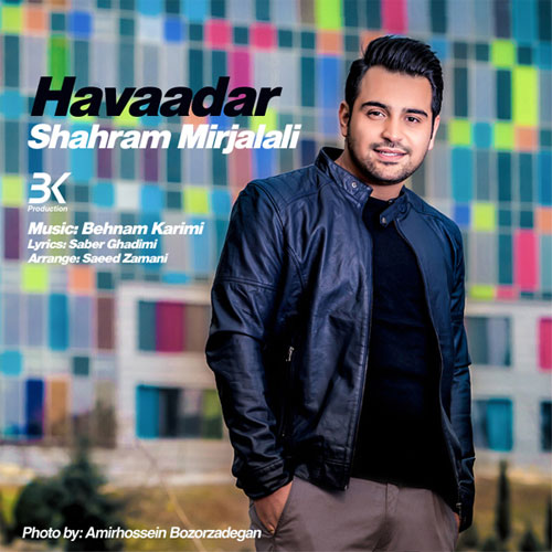 http://dl.rasanejavan.ir/radiojavan%201394/mordad%2094/13/Shahram.jpg