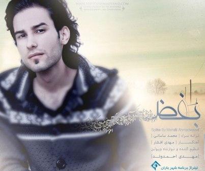 http://dl.rasanejavan.ir/radiojavan%201394/shahrivar%2094/03/Mehdi-Ahmadvand-Boghz.jpg