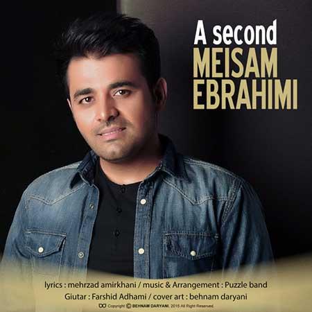 http://dl.rasanejavan.ir/radiojavan%201394/shahrivar%2094/10/cb72_meysam-ebrahimi---ye-saniye.jpg