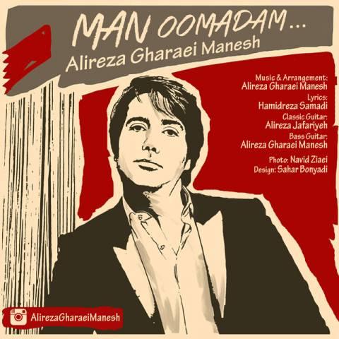 http://dl.rasanejavan.ir/radiojavan%201394/shahrivar%2094/19/alireza-gharaei-manesh-man-oomadam.jpg