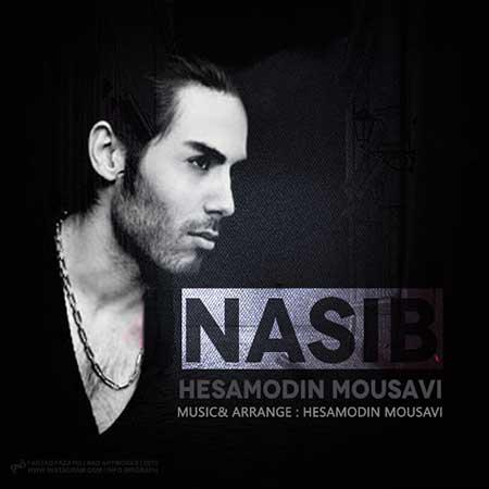 http://dl.rasanejavan.ir/radiojavan%201394/shahrivar%2094/24/8je2_hesamodin-mousavi---nasib.jpg
