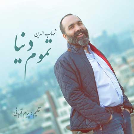 http://dl.rasanejavan.ir/radiojavan%201394/shahrivar%2094/29/09q8_shahabedin.jpg