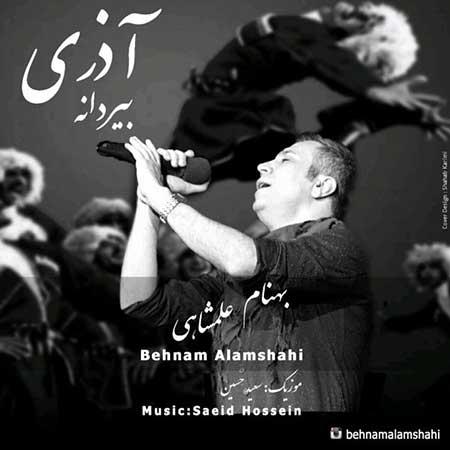 http://dl.rasanejavan.ir/radiojavan%201394/shahrivar%2094/29/rh4_behnam-alamshahi---birdaneh.jpg