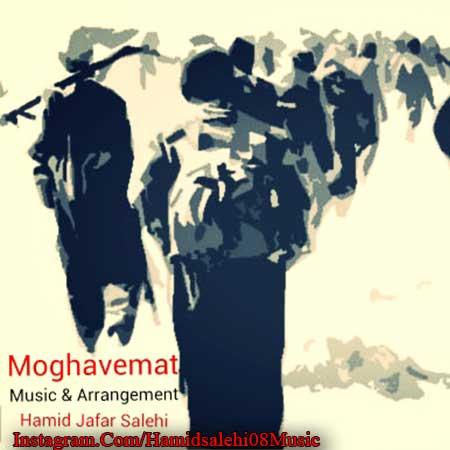 http://dl.rasanejavan.ir/radiojavan%201394/shahrivar%2094/30/czwq_untitled-1.jpg