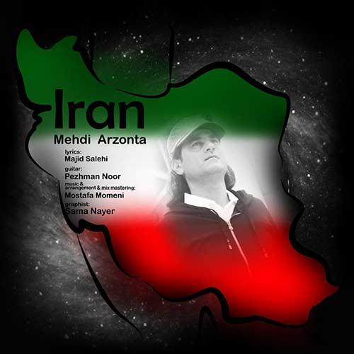 http://dl.rasanejavan.ir/rasane/1397/Dey97/18/a42c_mehdi-arzonta---iran.jpg