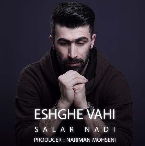 http://dl.rasanejavan.ir/rasane/1397/Dey97/22/rovc_salar-nadi-eshgh-e-vahi.jpg