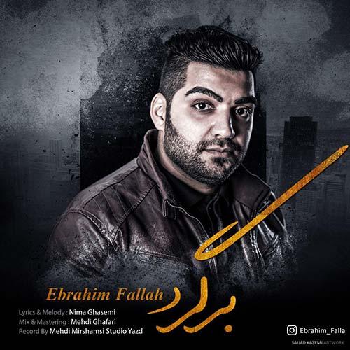 http://dl.rasanejavan.ir/rasane/1397/Dey97/24/dfcy_ebrahim-fallah---bargard.jpg