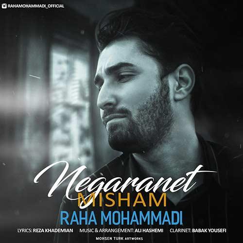 http://dl.rasanejavan.ir/rasane/1397/aban97/30/10b_raha-mohammadi--negrant-misham.jpg