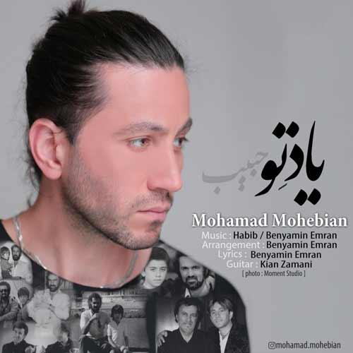 http://dl.rasanejavan.ir/rasane/1397/mehr97/02/nuj_mohammad-mohebian---yade-to.jpg