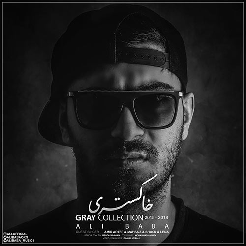 http://dl.rasanejavan.ir/rasane/1397/mehr97/22/uguv_ali-baba---gray-album-collection.jpg