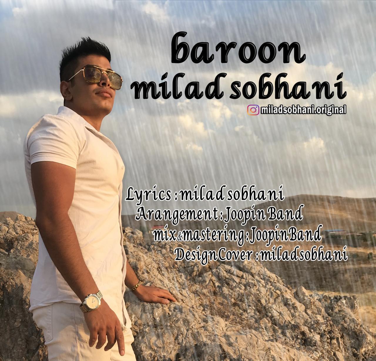 Milad Sobhani – Baroon